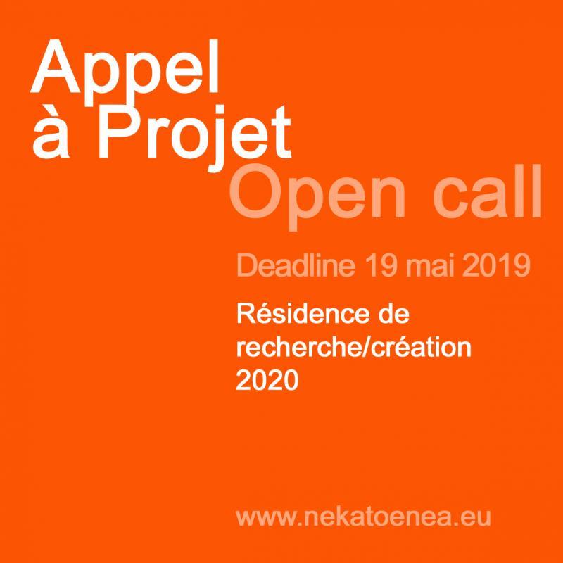 appel-a-projet-residence-2020